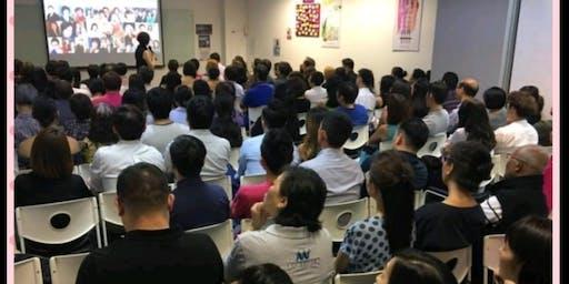 <<超连锁創业说明会>>/Online Unfranchise Business Presentation Workshop (In Mandarin)