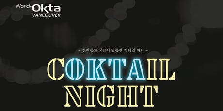 Cocktail Night tickets