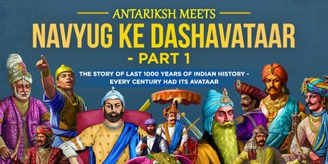 Movie Screening - Navyug ke Dashavataar tickets