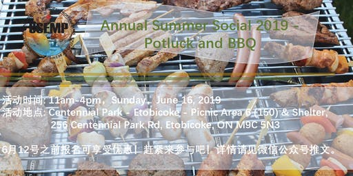 CCEMP Annual Summer Social 2019 - Potluck and BBQ