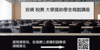 PerfectLife 活动推广报名