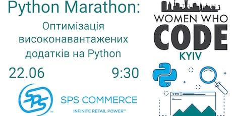 Python Marathon: Оптимізація високонавантажених додатків на Python tickets