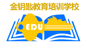 Year 1-8 Open Day Courses (小学1-8 年级公开课)