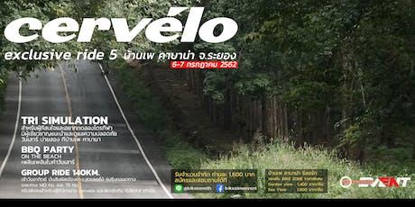 Cervélo Exclusive Ride #5: Explore Rayong tickets