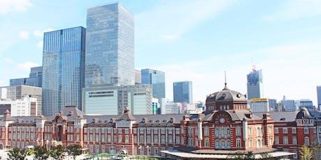 BCI日本支部第1回定例会 tickets