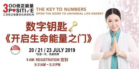 (23rd JULY 2019) Positive3K > The Key to Numbers 数字钥匙: 开启生命能量之门! tickets