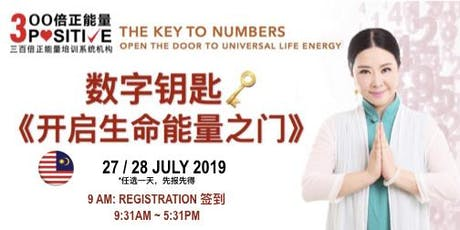 (28th JULY 2019) Positive3K > The Key to Numbers 数字钥匙: 开启生命能量之门! tickets