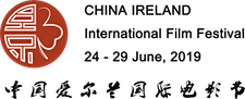 China Ireland International Film Festival logo