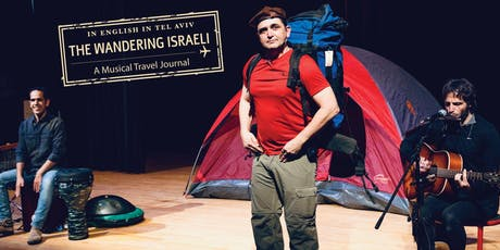 The Wandering Israeli in English tickets