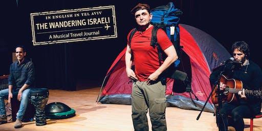 The Wandering Israeli in English