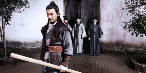The Sword Identity (倭寇的踪迹)