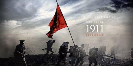 1911 Revolution (辛亥革命) tickets