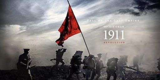 1911 Revolution (辛亥革命)