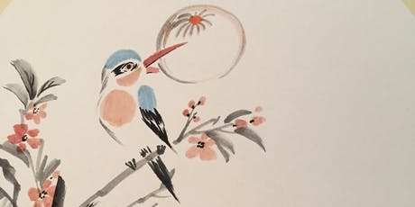 Dim Sum and Bird Painting Party tickets