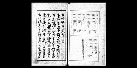 Translating Disease between 19th & 20th century East Asia tickets