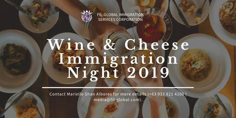 Fil-Global Immigration Night and Anniversary - Manila tickets
