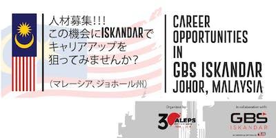 Career Opportunities in GBS Iskandar Malaysia