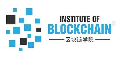 Blockchain & Cryptocurrency Primer Course (13th Run)