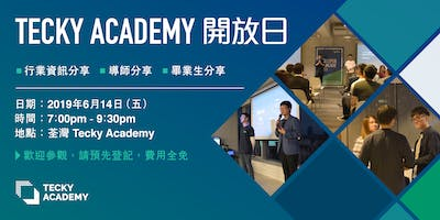Tecky Academy Open Day 科啟學院開放日