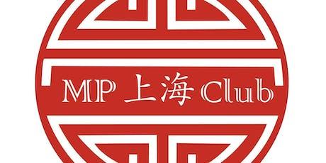Marco Polo Shanghai Club N°8 - Edition estivale billets