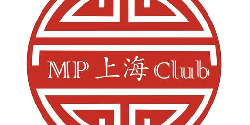 Marco Polo Shanghai Club N°8 - Edition estivale