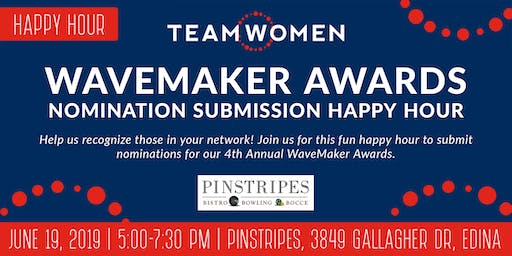Complimentary WaveMaker Awards Nomination Submission Happy Hour
