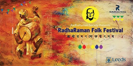 RadhaRaman Folk Festival (নবম রাধারমণ উৎসব) - Reginald Centre tickets