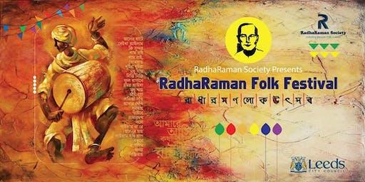 RadhaRaman Folk Festival (নবম রাধারমণ উৎসব) - Bangladesh Centre