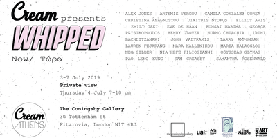 Cream: Whipped private view