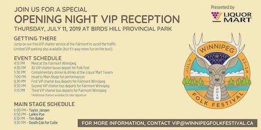 Winnipeg Folk Festival Opening Night VIP Reception presented by Liquor Mart