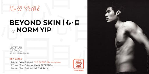 VIP Reception Beyond Skin - Asian Male Photography June 26