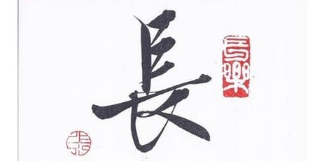 Chinese Calligraphy Classes	 tickets