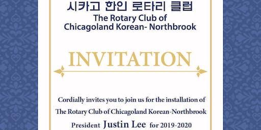 Korean Rotary Club Installation