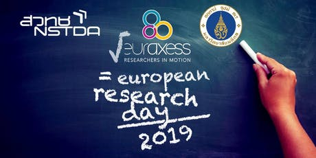 European Research Day 2019 tickets