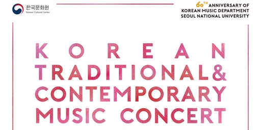 Korean Traditional & Contemporary Music Concert