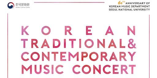 Korean Traditional & Contemporary Music Concert
