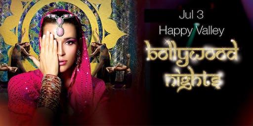Bollywood Night @ Happy Wednesday