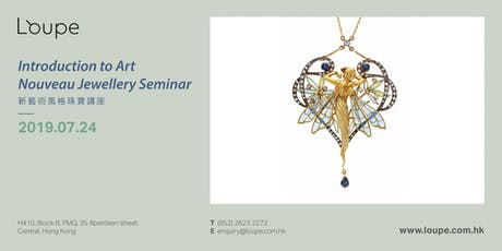 Introduction to Art Nouveau Jewellery Seminar 新藝術風格珠寶講座 tickets