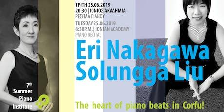 Συναυλία πιάνου με τις Eri Nakagawa και Solungga Liu tickets