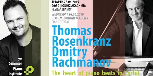 Συναυλία πιάνου με τους Dimitry Rachmanov και Thomas Rosenkranz