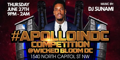 Apollo In DC $500 Giveaway Competition Showcase By World Famous DJ Torch