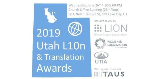 WLUT: 2019 Utah L10n & Translation Awards