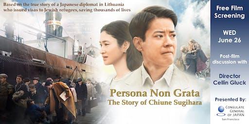 Free Encore Screening: Persona Non Grata