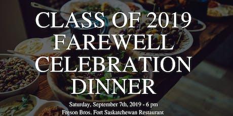 Edmonton Class of 2019 Farewell Dinner tickets