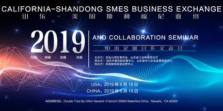 2019 California-Shandong SMEs Business Exchange and Collaboration Seminar tickets