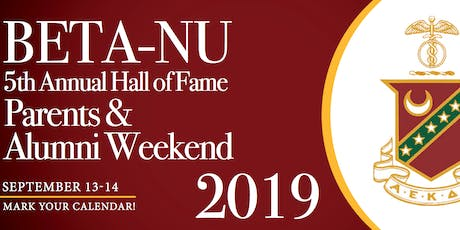 2019 5th Annual Hall of Fame Event Weekend tickets