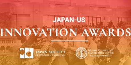 2019 Japan - US Innovation Awards Symposium tickets