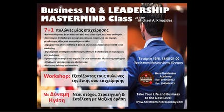 Business IQ & Leadership Psychology: Class 1 tickets