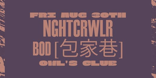 nghtcrwlr and bod [包家巷] at Owl's Club