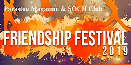 Friendship Festival 2019 tickets